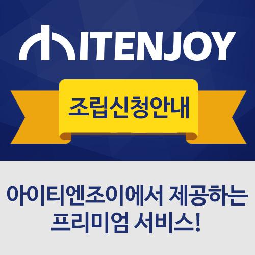 조립신청 + 1년 전국 무상출장A/S