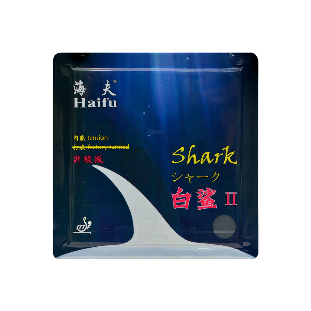 Haifu 성대용 상어II 블랙 H