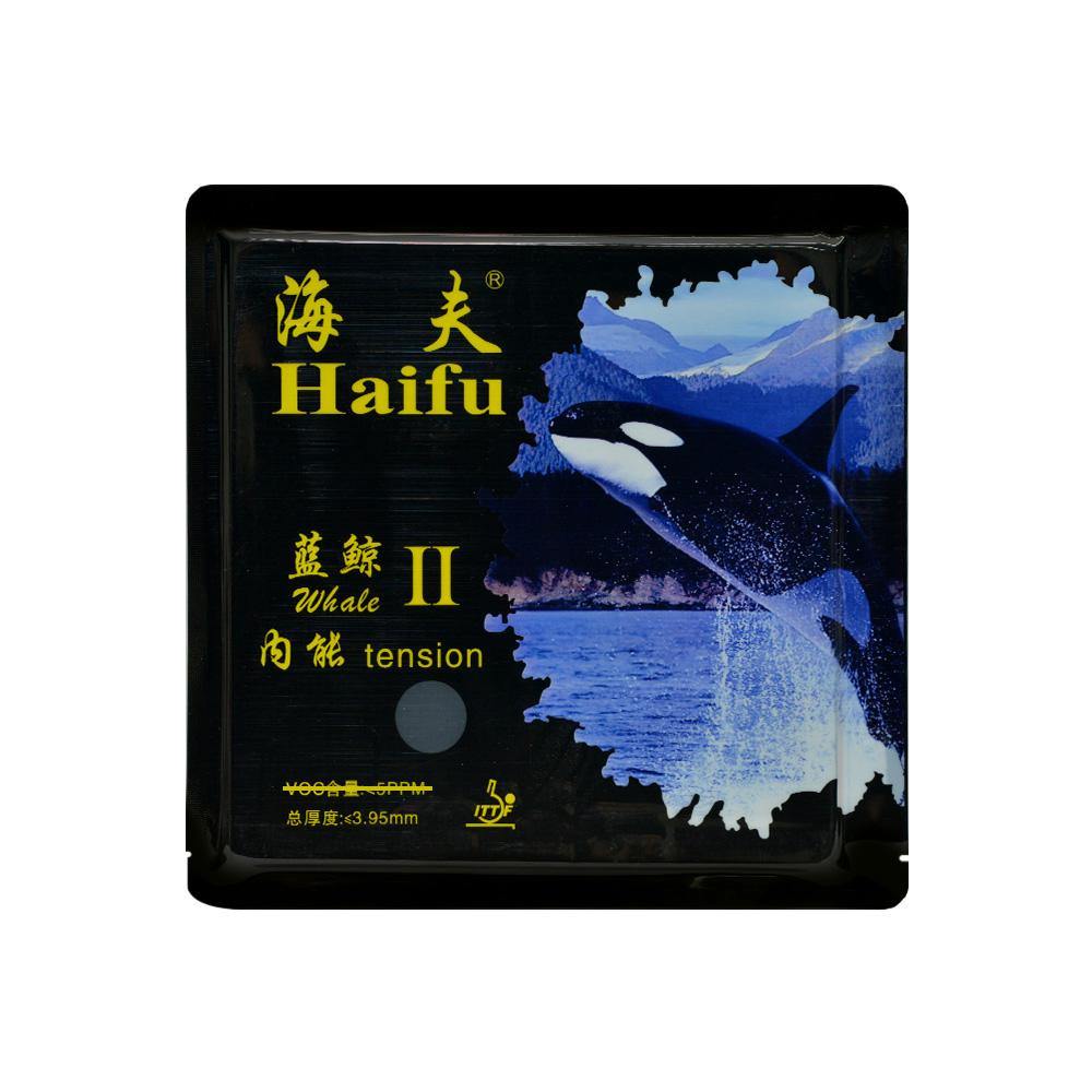 Haifu 성대용 고래II 블랙 H