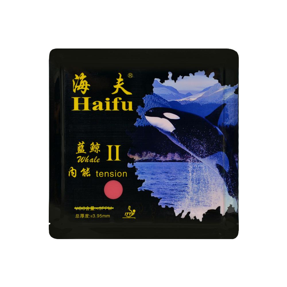 Haifu 성대용 고래II 레드 S