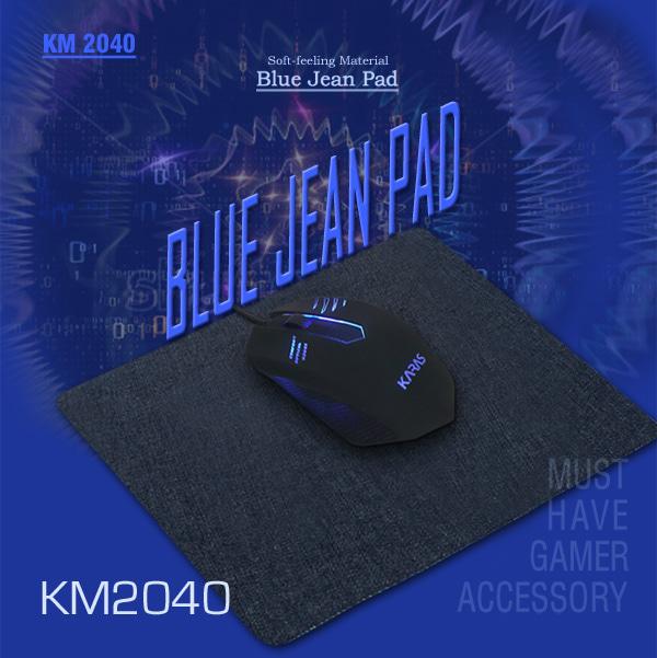 KARAS 마우스패드 KM-2040 (청패드)