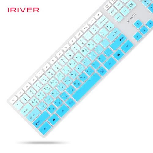 아이리버 EQwear X10 유선키보드(블루)