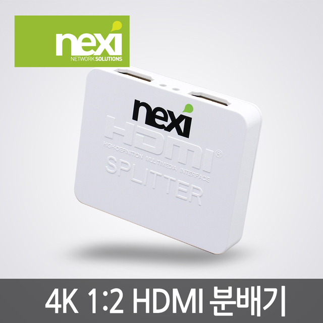 NX685 HDMI2.0 2:1 분배기(NX-4K0102S)