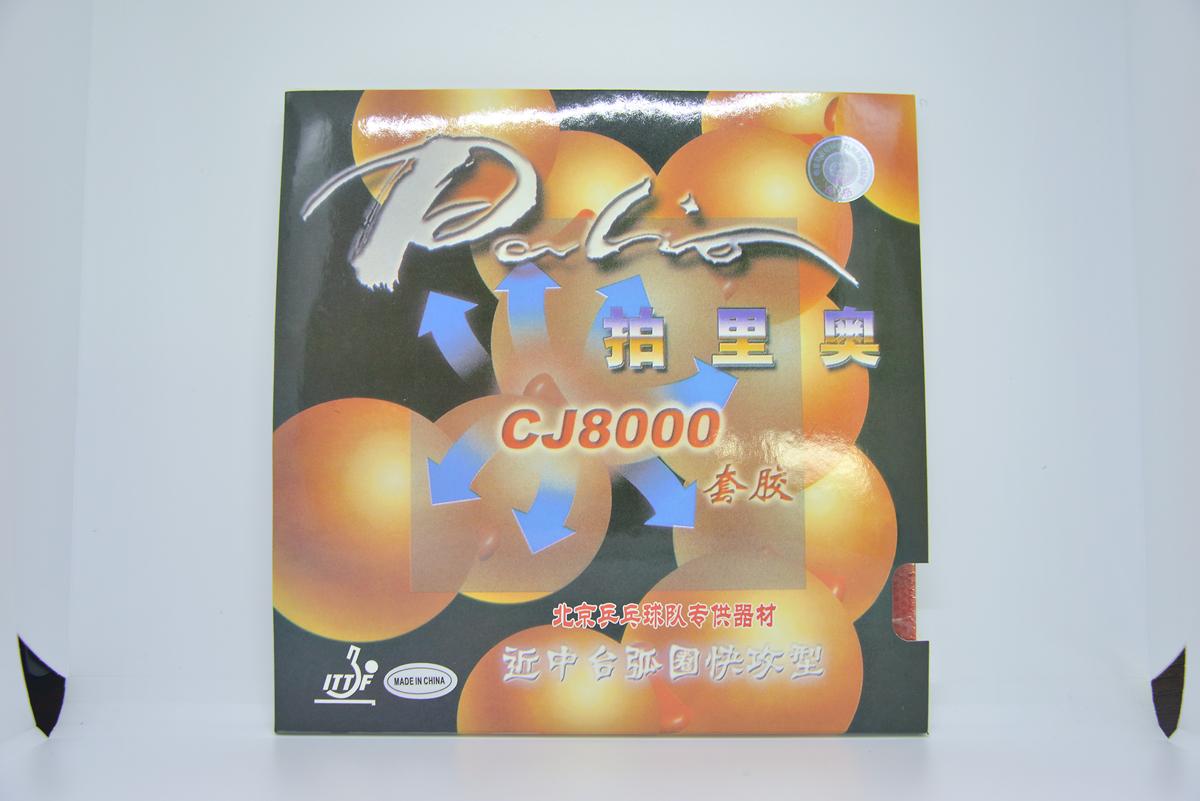 Palio CJ8000 경도 42도~44도 블랙 러버
