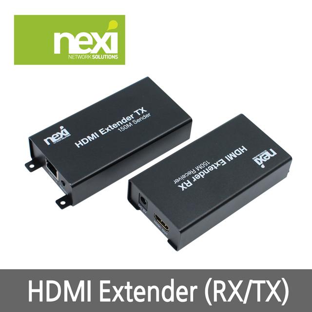 NX772 HDMI 익스텐더 LAN연결,150m가능(NX-HR772)