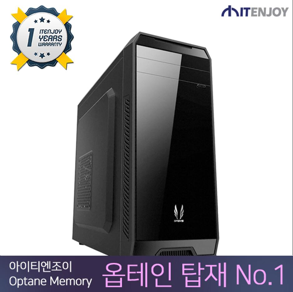 인텔 옵테인 탑재 No.1 인텔 i3-9100F/8G/GTX1050/Optane 16G/HDD/윈도우10/3년보증(1년무상출장AS)