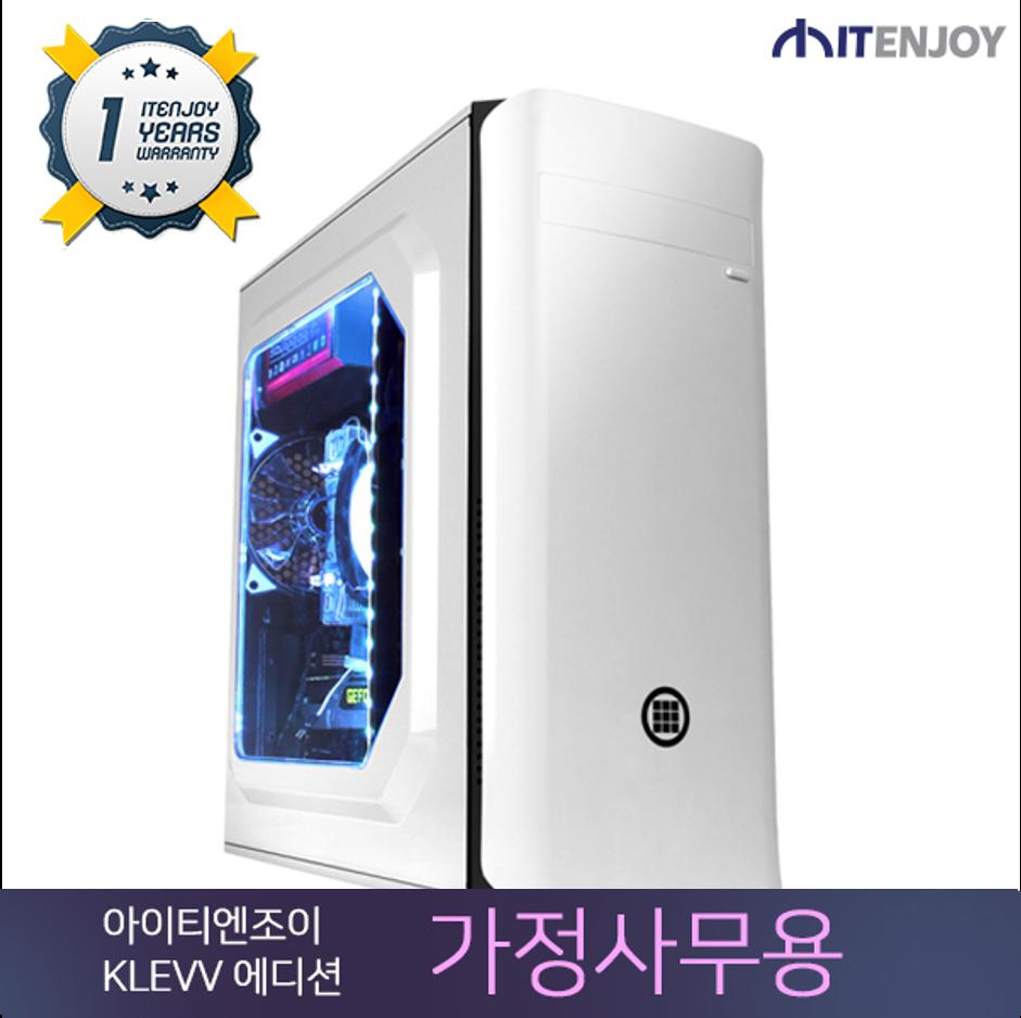 KLEVV 에디션 가정사무용 K0287 AMD R5 2400G/8G/내장그래픽/SSD+HDD/1년무상출장AS/윈도우 미포함