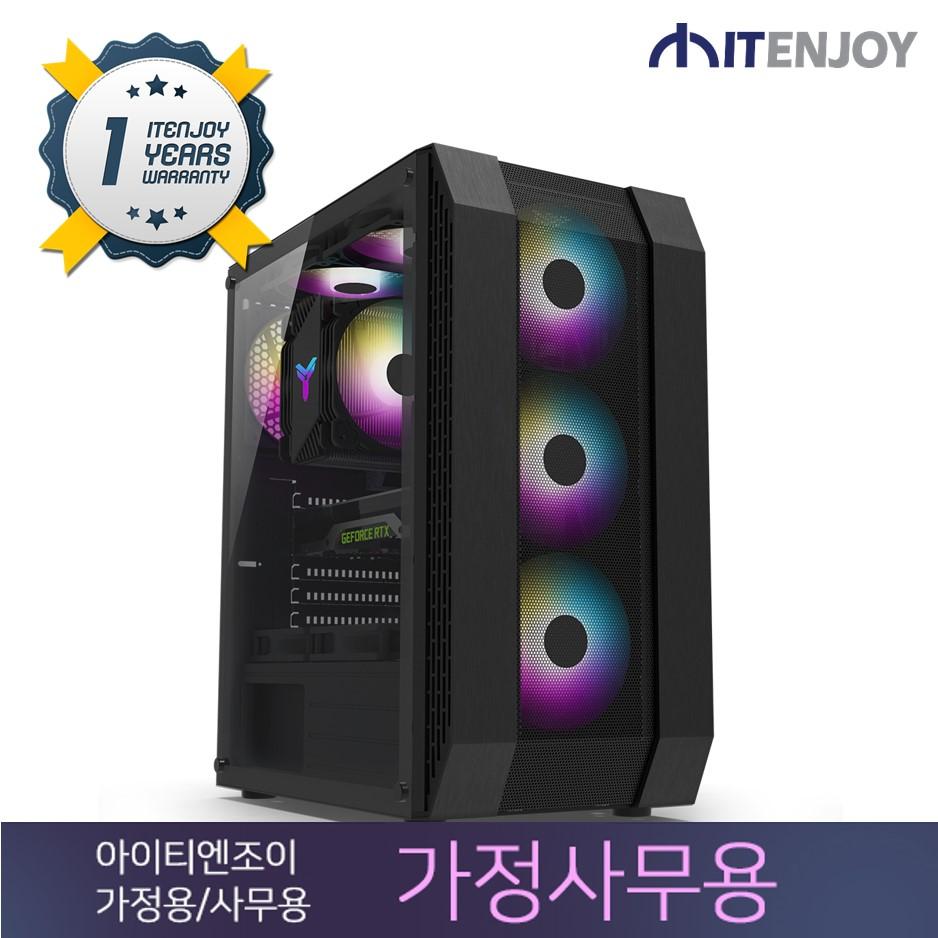 아이티엔조이 가정사무용 K0287 AMD R5 3400G/8G/내장그래픽/SSD+HDD/1년무상출장AS/윈도우 미포함