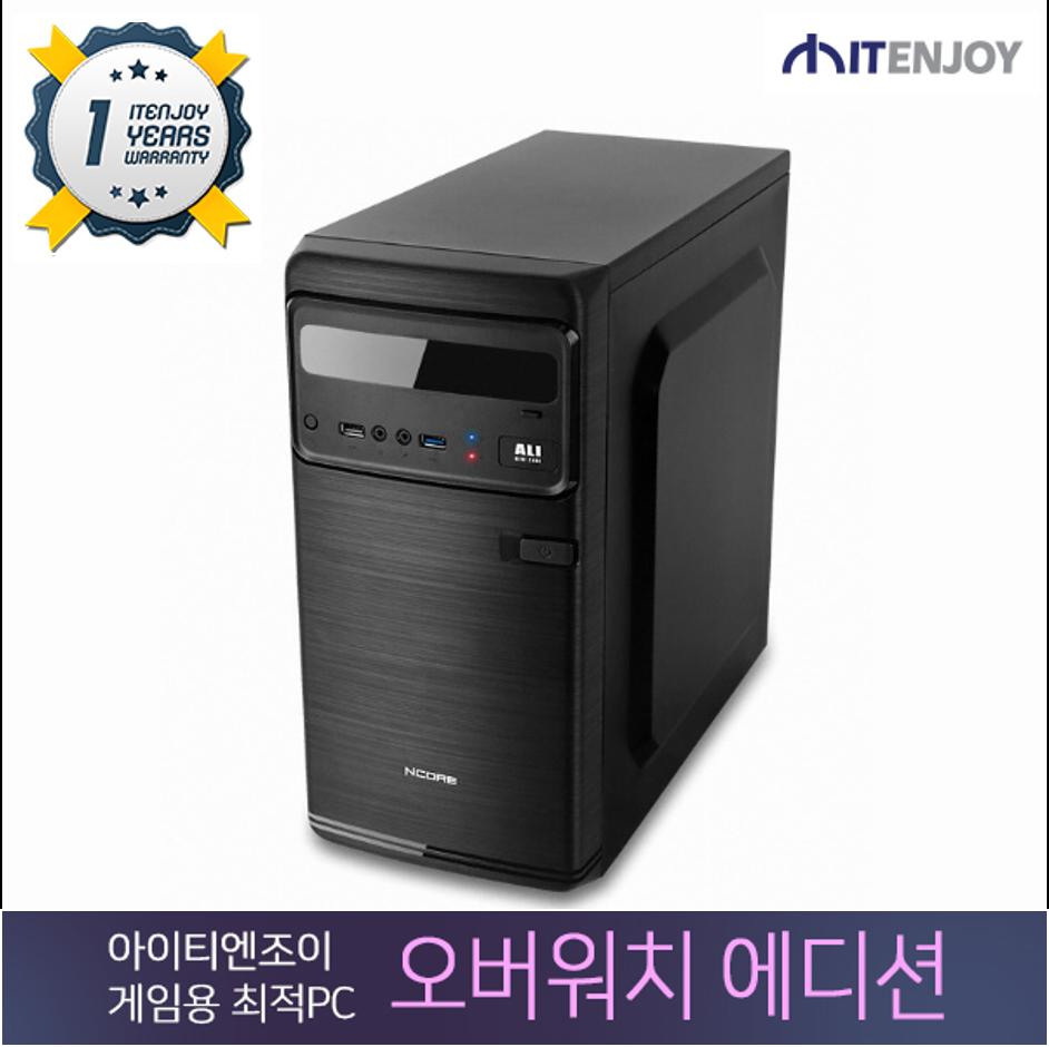 오버워치 컴퓨터 게임용 K0288 인텔 펜티엄 골드 G5400/8G/GTX1050/SSD/3년보증(1년무상출장AS)/윈도우 미포함