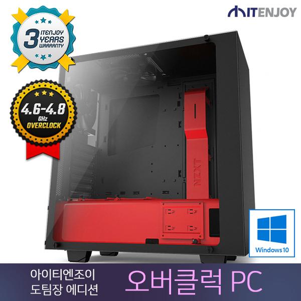 [O.C. Lab] 오버클럭PC 도팀장에디션 D2524 인텔 i5-7600K/16G/GTX1070/SSD/윈도우10/3년보증(1년무상출장AS)