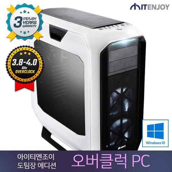 [O.C. Lab] 오버클럭PC 도팀장에디션 D2525 인텔 i7-6800K/32G/GTX1080/SSD/HDD/윈도우10/3년무상출장AS