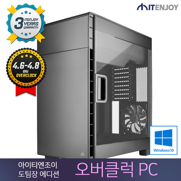 [O.C. Lab] 오버클럭PC 도팀장에디션 D2527 인텔 i5-7600K/32G/GTX1080/SSD/윈도우10/3년무상출장AS