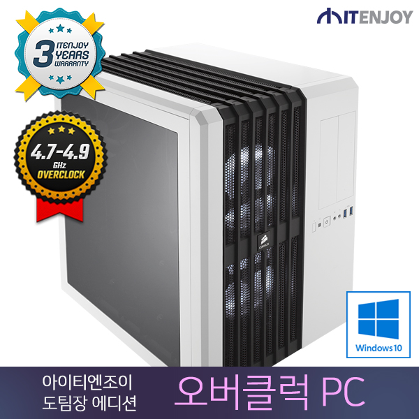 [O.C. Lab] 오버클럭PC 도팀장에디션 D2529 인텔 i7-7700K/16G/GTX1070/SSD/윈도우10/3년보증(1년무상출장AS)