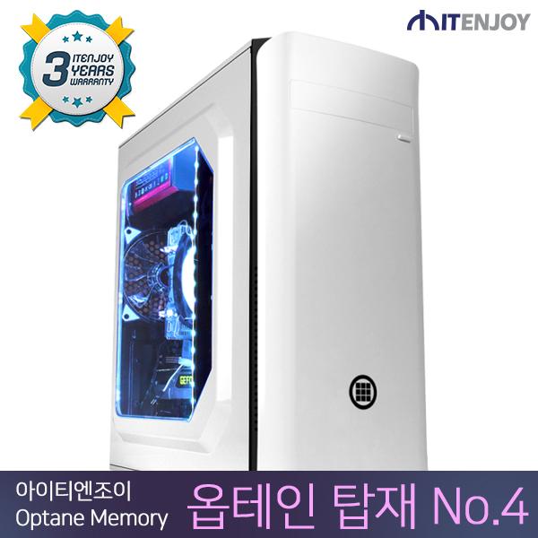 인텔 옵테인 탑재 No.4 인텔 i5-7500/8G/GTX1060/Optane 16G/HDD/윈도우10/3년보증(1년무상출장AS)