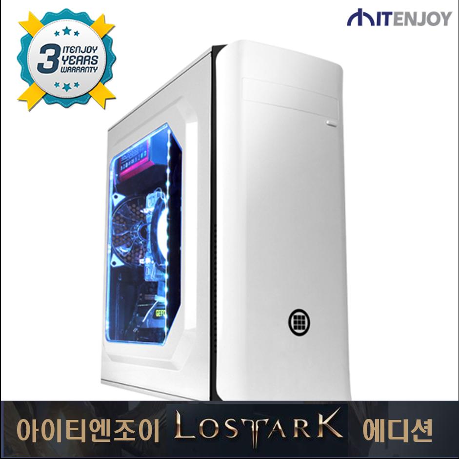 로스트아크 PC 게임용 G2588 인텔 i5-9400F/8G/GTX1660/SSD/3년보증(1년무상출장AS)/윈도우 미포함