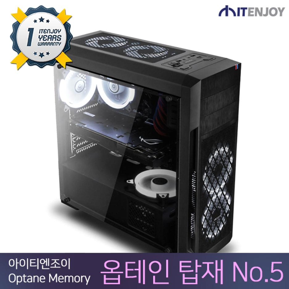 인텔 옵테인 탑재 No.5 인텔 i5-8500/8G/GTX1060/Optane 16G/HDD/윈도우10/3년보증(1년무상출장AS)