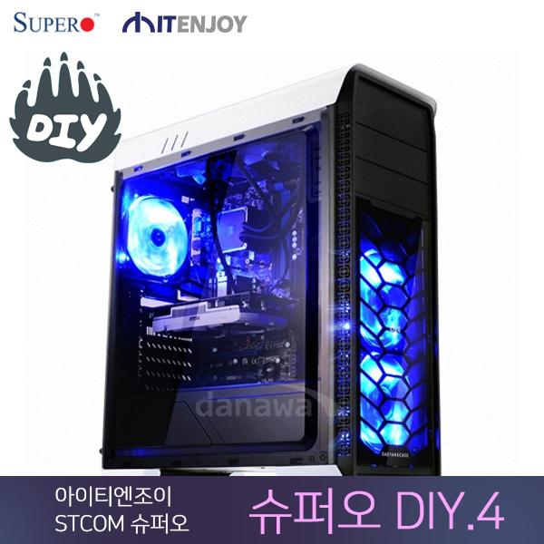 슈퍼오 D.I.Y.4 인텔 i5-7600/8G/GTX1060/SSD