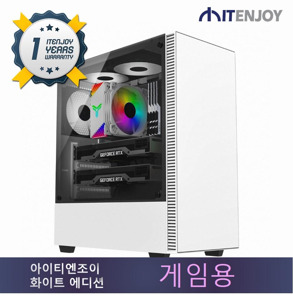 KLEVV 화이트 에디션 게임용 K3248 인텔 i5-7500/8G/GTX1050/SSD/3년무상출장AS