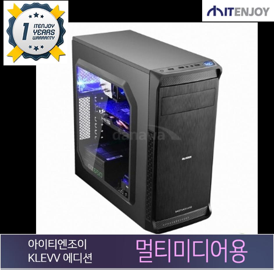 KLEVV 에디션 풀패키지 멀티미디어용 K3251 인텔 i3-8100/8G/GT1030/SSD/모니터/키보드마우스/3년보증(1년무상출장AS)/윈도우 미포함