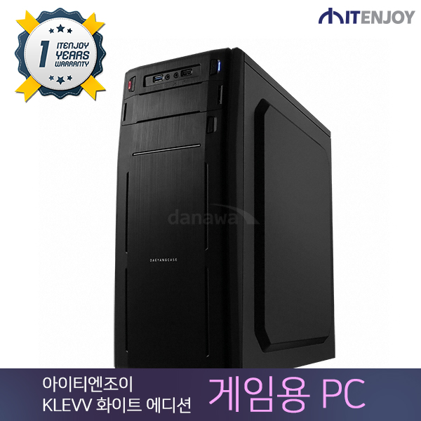 KLEVV 에디션 풀패키지 멀티미디어용 인텔 i3-7100/8G/RX460/SSD/모니터/키보드마우스/3년무상출장AS