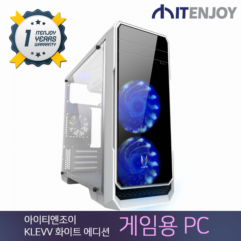 KLEVV 화이트 에디션 풀패키지 게임용 인텔 i5-9400F/8G/GTX1660/SSD/모니터/키보드마우스/3년보증(1년무상출장AS)/윈도우 미포함