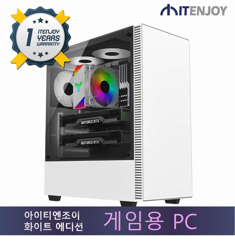 KLEVV 화이트 에디션 풀패키지 게임용 인텔 i5-7500/8G/GTX1060/SSD/모니터/키보드마우스/3년무상출장AS