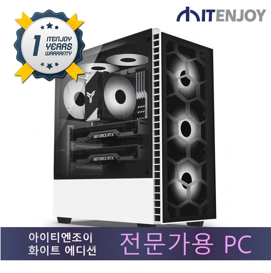 KLEVV 화이트 에디션 풀패키지 전문가용 인텔 i7-7700/16G/GTX1060/SSD/모니터/키보드마우스/3년무상출장AS