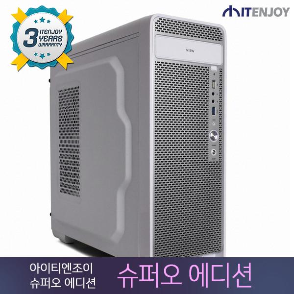 KLEVV Edition 게임용 K3308 i5-6600/8G/GTX1060/SSD