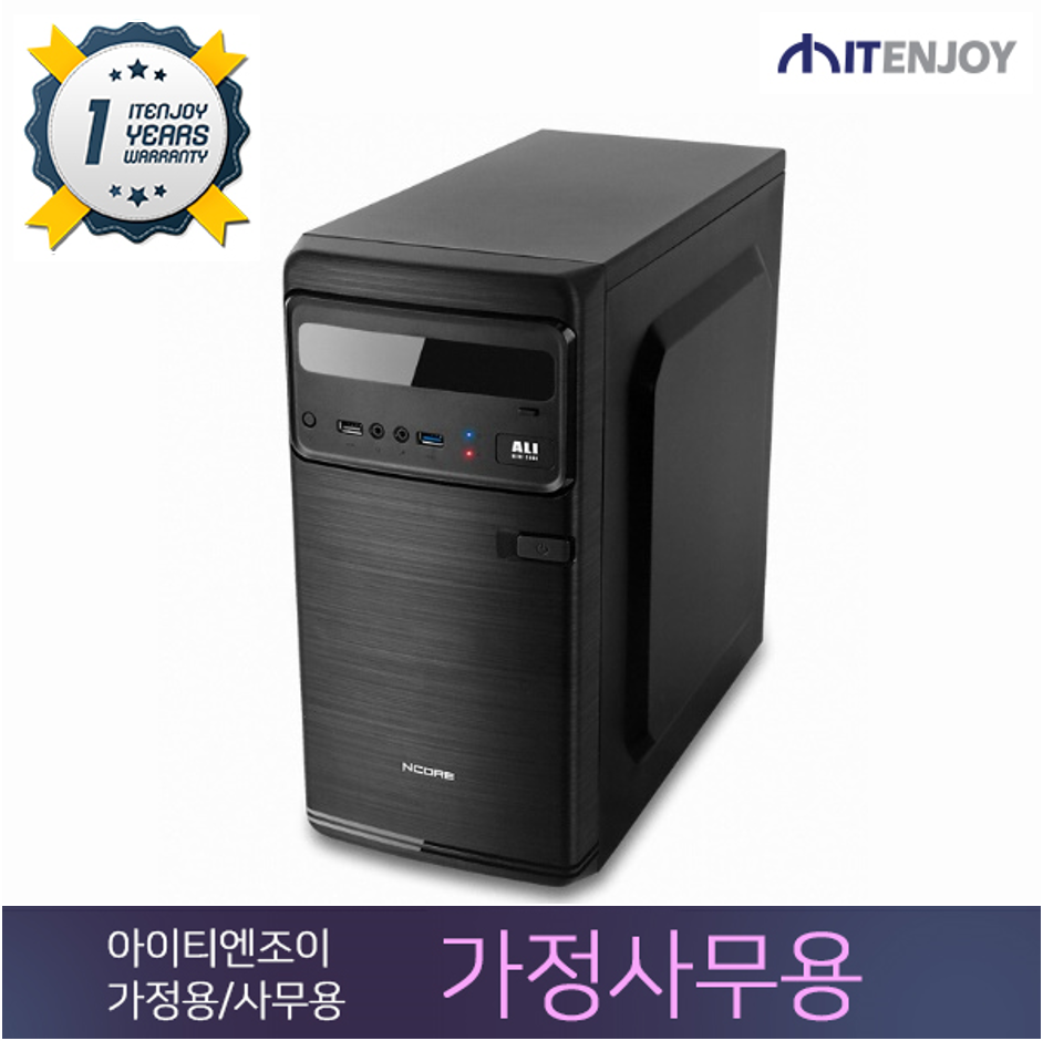 KLEVV 에디션 가정사무용 K3309 인텔 펜티엄 골드 G5400/4G/내장그래픽/SSD/3년보증(1년무상출장AS)/윈도우 미포함