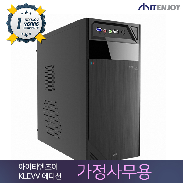KLEVV 에디션 가정사무용 K3309 인텔 G4600/8G/내장그래픽/SSD/3년보증(1년무상출장AS)