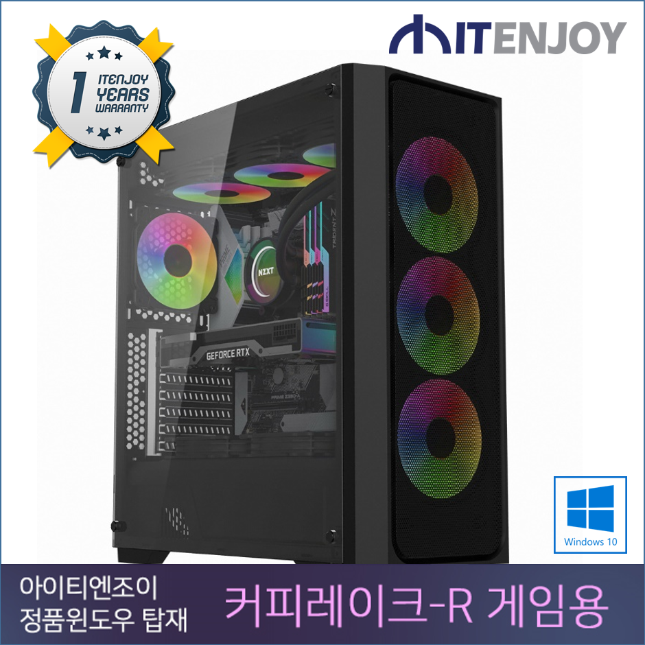 인텔 9세대 커피레이크-R 게임용 K3348 인텔 i5-9600K/16G/RTX2070/SSD/윈도우 10/3년보증(1년무상출장AS)