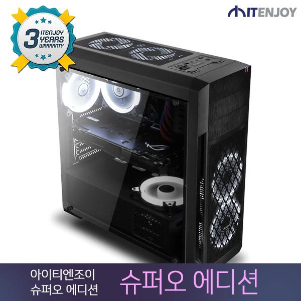 슈퍼오 에디션 K3347 인텔 i7-7700/16G/GTX1070/SSD