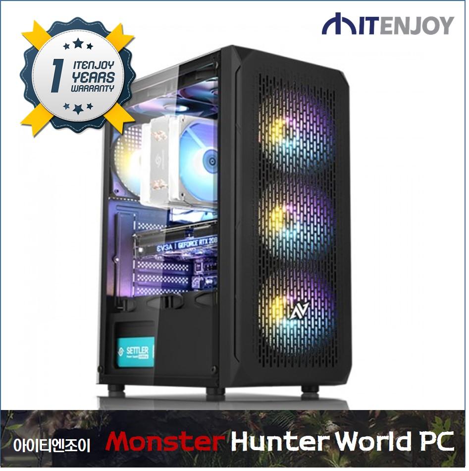 몬스터헌터 월드 게임용 G3360 AMD 라이젠 5 3600/16G/GTX 1660 SUPER/SSD/3년보증(1년무상출장AS)/윈도우 미포함