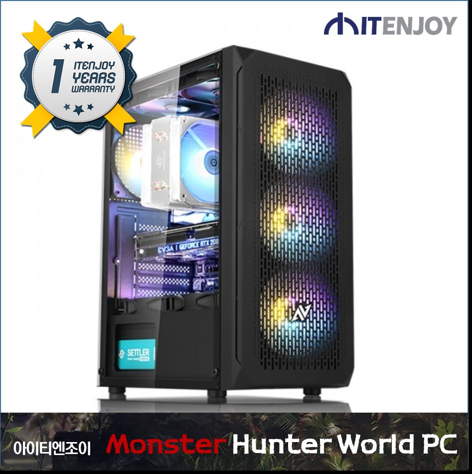 몬스터헌터 월드 게임용 G3361 AMD 라이젠 5 3500X/8G/GTX 1660 3G/SSD/3년보증(1년무상출장AS)/윈도우 미포함