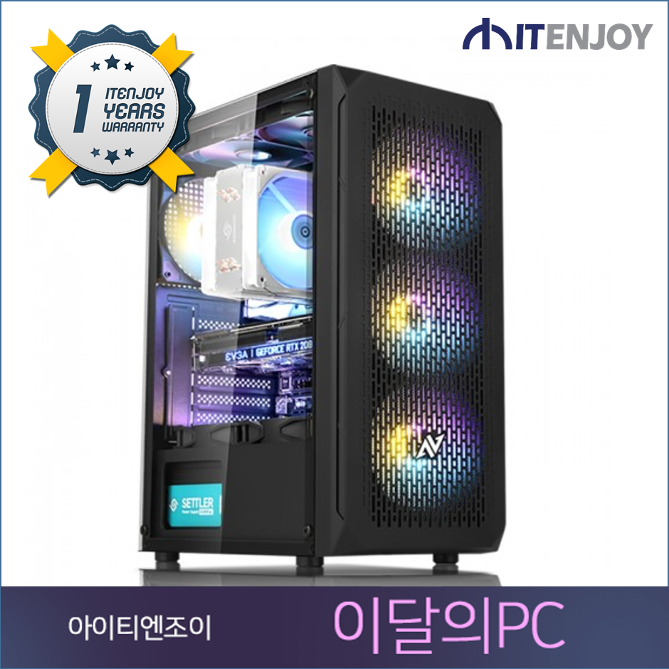 이달의 PC 게임용 MD3782 AMD 라이젠 5 3600/16G/GTX1660/SSD/윈도우10/1년무상출장AS