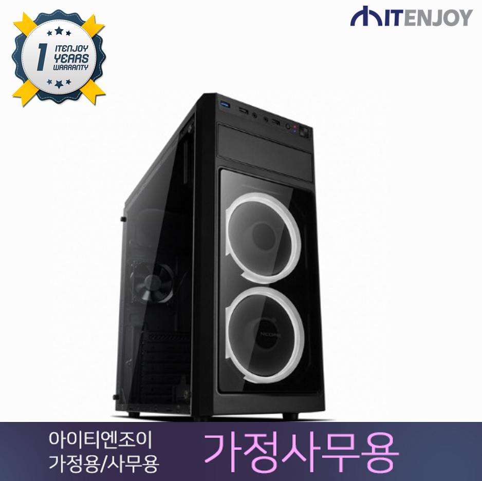 KLEVV 에디션 가정사무용 K3416 AMD 애슬론200GE/4G/내장그래픽/SSD/1년 무상출장AS/윈도우 미포함
