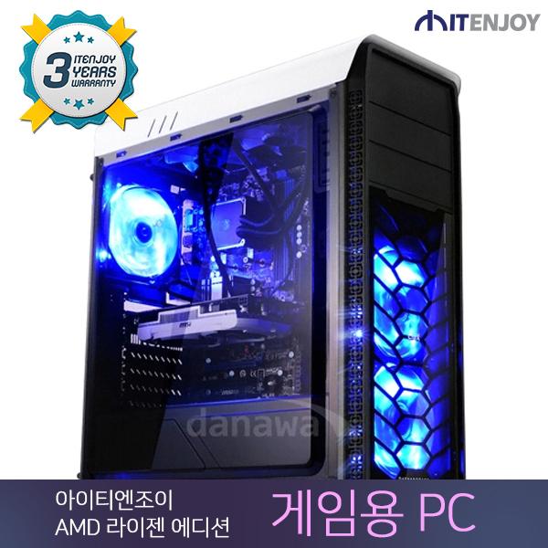 AMD 라이젠 게임용 PC K3428 AMD 라이젠 5 1600/16G/GTX1060/SSD