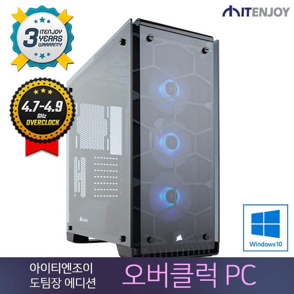 [O.C. Lab] 오버클럭PC 도팀장에디션 D3430 인텔 i7-7700K/16G/GTX1080 Ti/SSD/윈도우10/3년보증(1년무상출장AS)