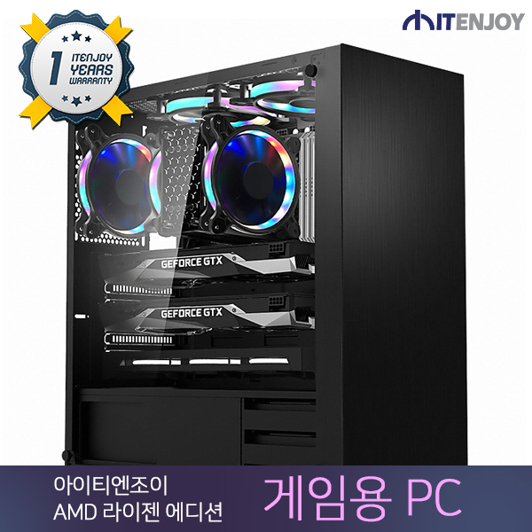 [O.C. Lab] All White 오버클럭PC