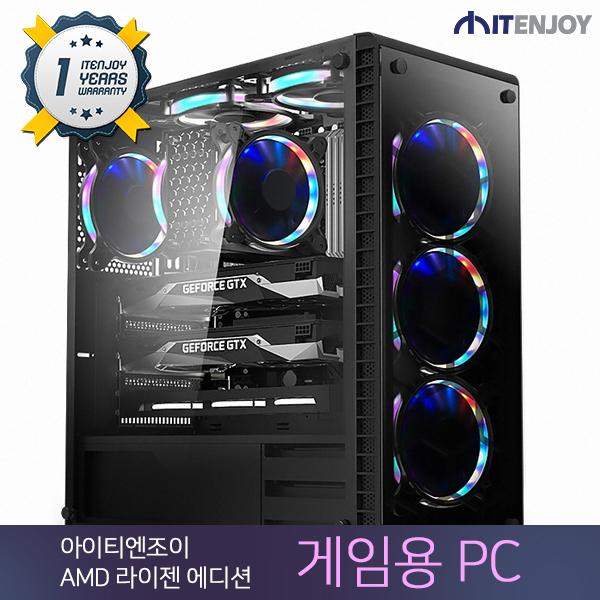 AMD 라이젠 게임용 K3432 AMD 라이젠 7 2700X/16G/RTX 2070/SSD/3년보증(1년무상출장AS)/윈도우 미포함