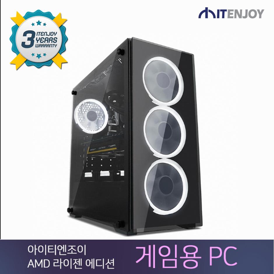 AMD 라이젠 게임용 K3434 AMD 라이젠 5 2600X/16G/GTX1060/SSD/3년보증(1년무상출장AS)/윈도우 미포함
