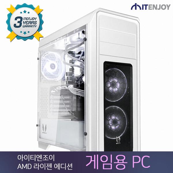AMD 라이젠 게임용 K3435 AMD 라이젠 7 1800X/16G/RTX 2070/SSD/3년보증(1년무상출장AS)/윈도우 미포함