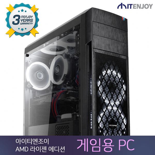 AMD 라이젠 게임용 K3436 AMD 라이젠 7 1700/16G/GTX1080/SSD/3년보증(1년무상출장AS)