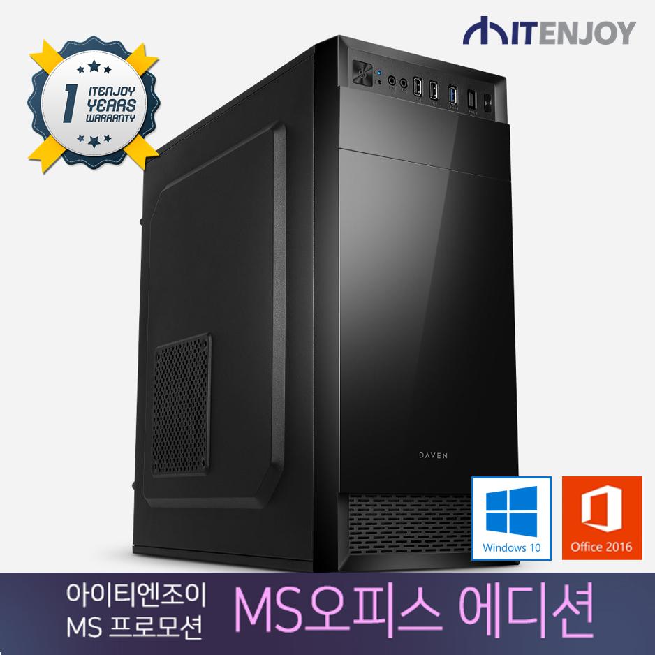 MS 오피스 에디션6 M3437 인텔 i5-9400F/8G/SSD/윈도우10/오피스H&B/3년보증(1년무상출장AS)/오피스는 개별설치 상품.