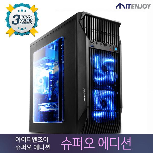 슈퍼오 에디션 K3446 인텔 i5-7400/8G/GTX1050 Ti/SSD/3년무상출장AS