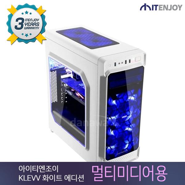 KLEVV 화이트 에디션 멀티미디어용 K3447 인텔 i3-7100/8G/GTX1050/SSD/3년무상출장AS