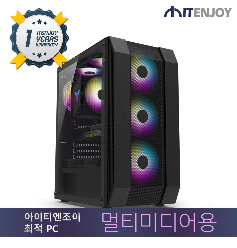 KLEVV 에디션 멀티미디어용 K3448 인텔 i5-7600/8G/RX460/SSD/3년무상출장AS