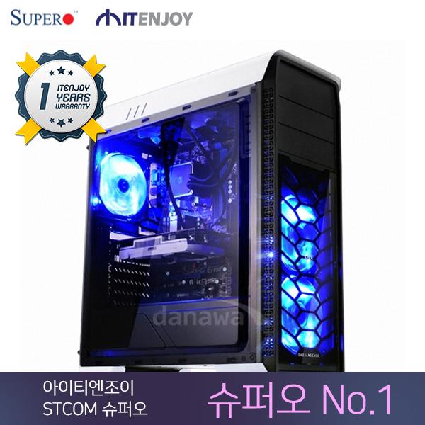 슈퍼오 No.1 인텔 인텔 G4600/8G/GTX1050/SSD/1년무상출장AS