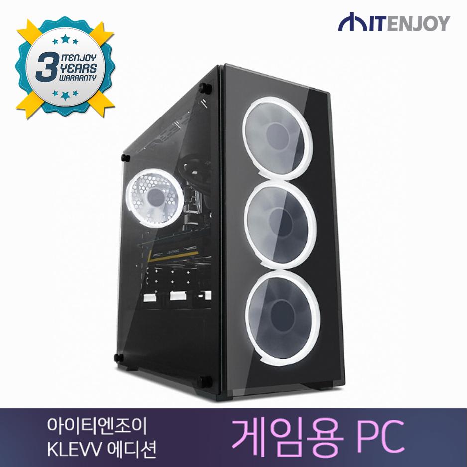 KLEVV 에디션 게임용 K3451 인텔 i5-9400F/8G/GTX1660/SSD/3년보증(1년무상출장AS)/윈도우 미포함