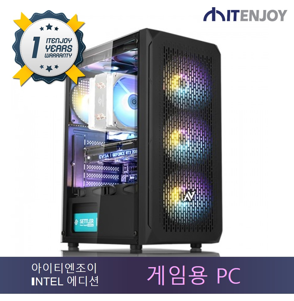 KLEVV 에디션 게임용 K3451 인텔 i5-7600/8G/GTX1060/SSD/3년보증(1년무상출장AS)